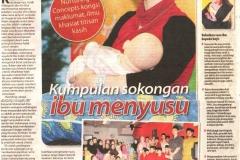 In The Media (2009)