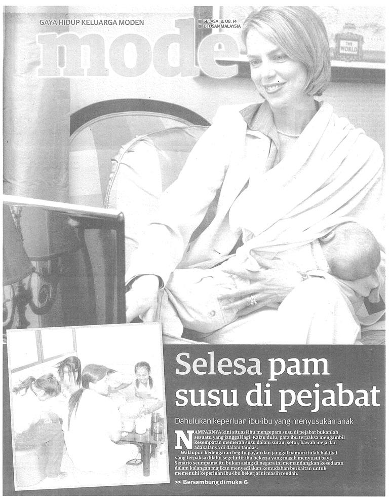 Utusan Mega 19.08.2014 PAGE 1