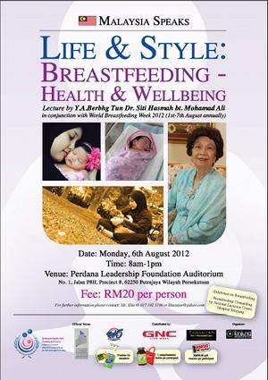 Talk by Tun Dr Siti Hasmah