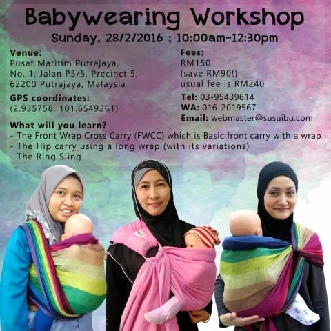 Babywearing Workshop